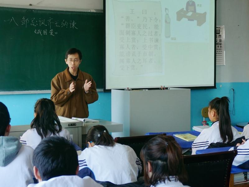 沈阳市工业技术学校优质课评比活动