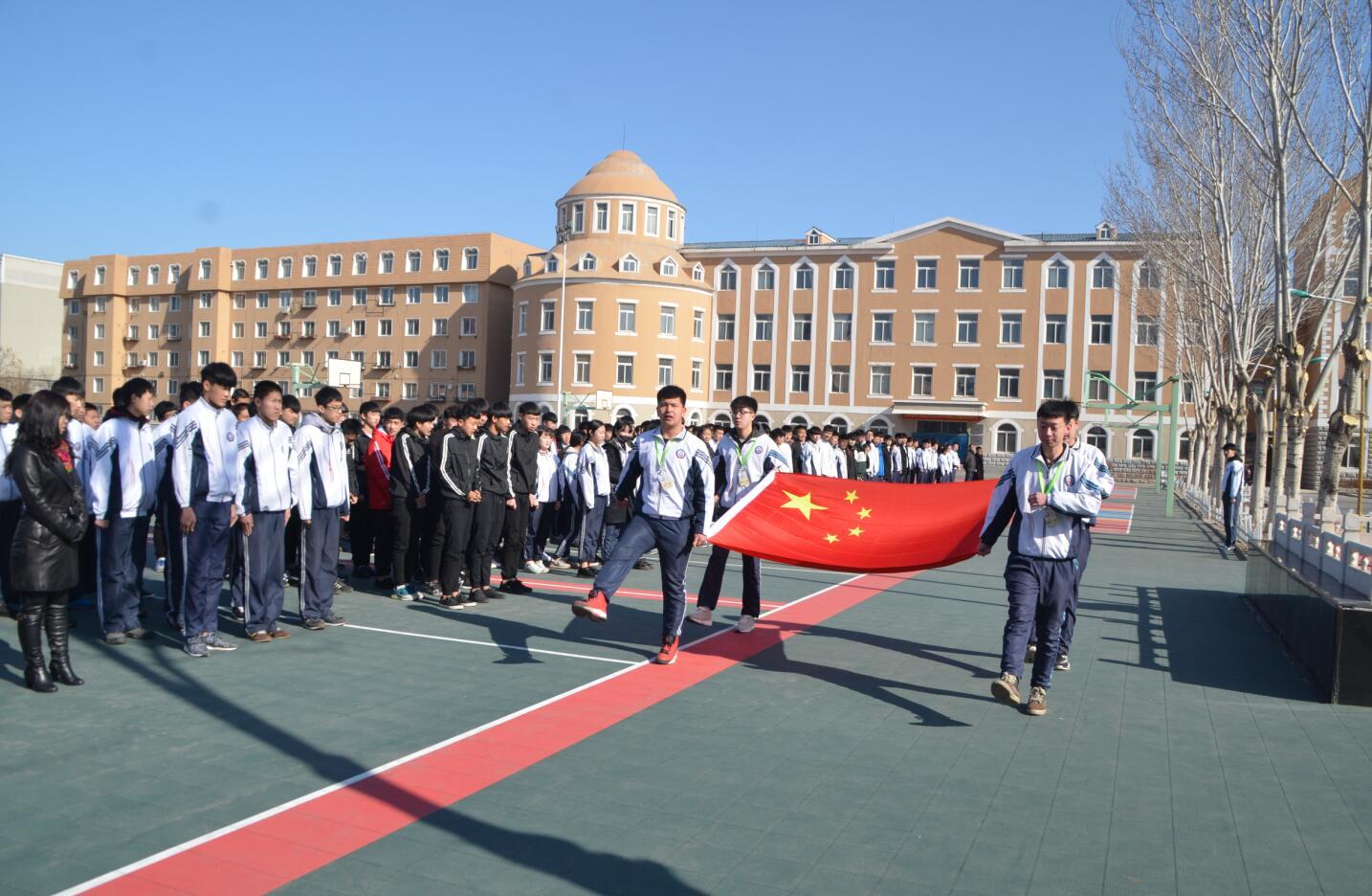 沈阳市工业技术学校