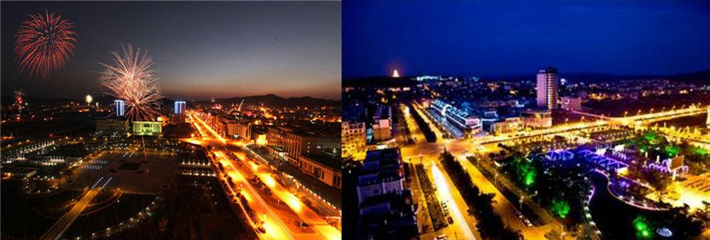 师宗县城夜景