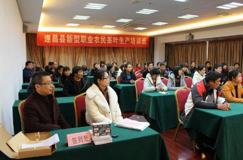 遂昌县首届新型职业农民培育评茶员培训收官