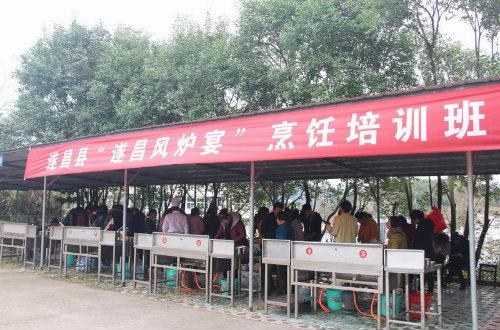 """70多名学员现学现烧""""遂昌风炉宴"""""""