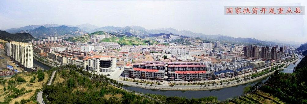 青龙满族自治县城全貌