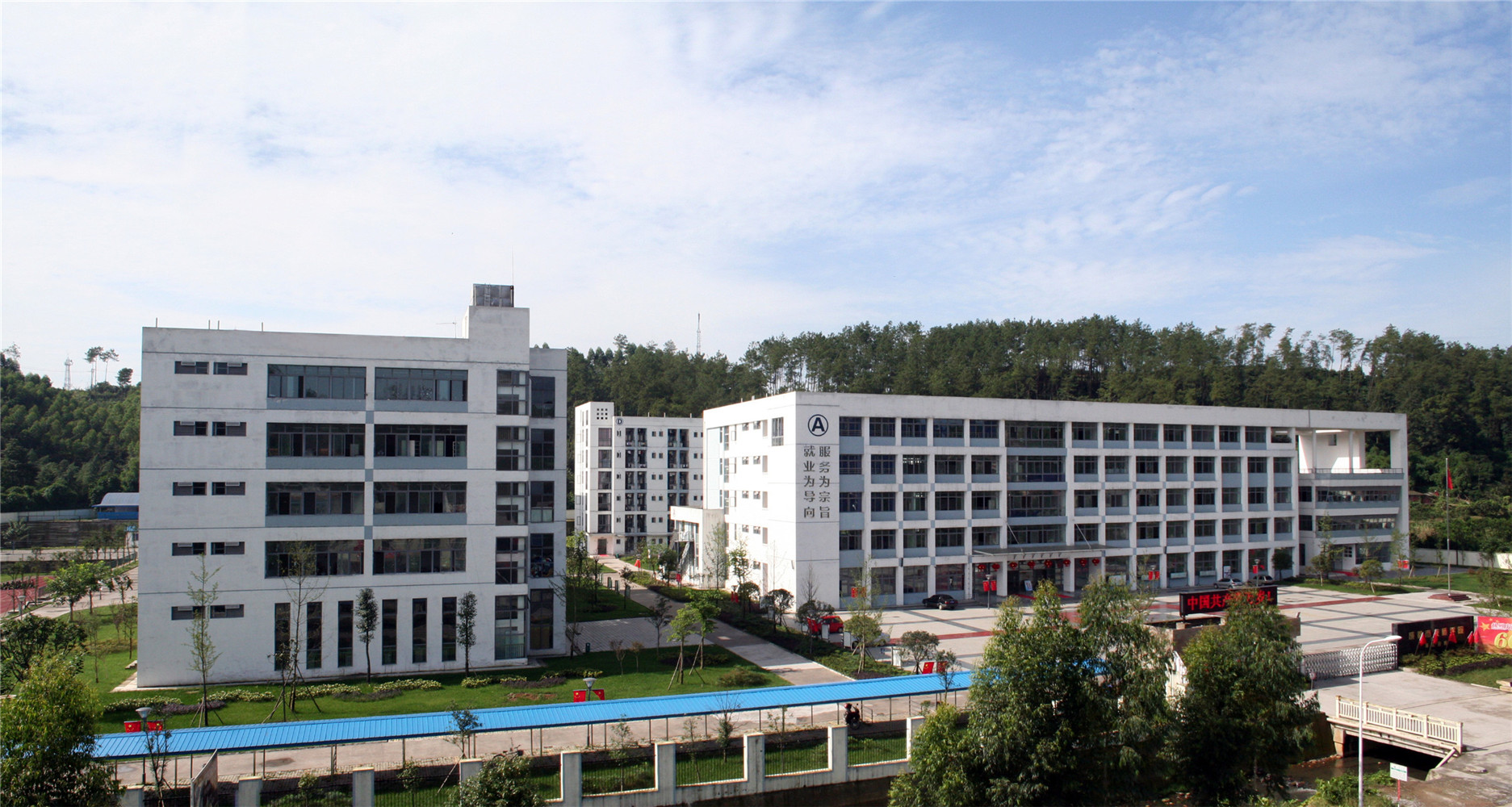 蒲江县职业中专学校