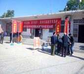 阜平县农村实用技术(肉驴养殖)培训