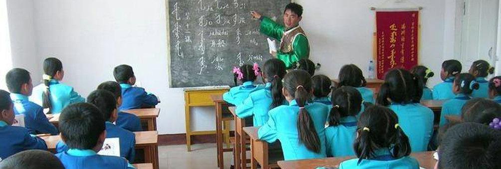 世界上唯一一所满语学校(富裕县三家子村满语学校)