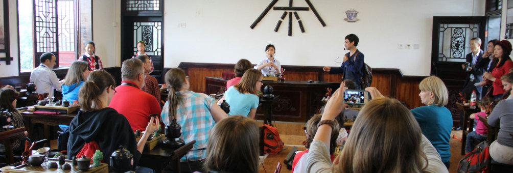 成佳镇社区教育学校