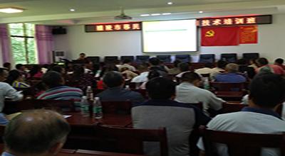 湖南省水库移民农业实用技术培训