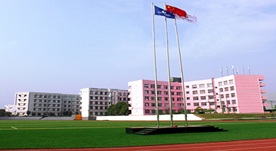 醴陵市陶瓷烟花职业技术学校