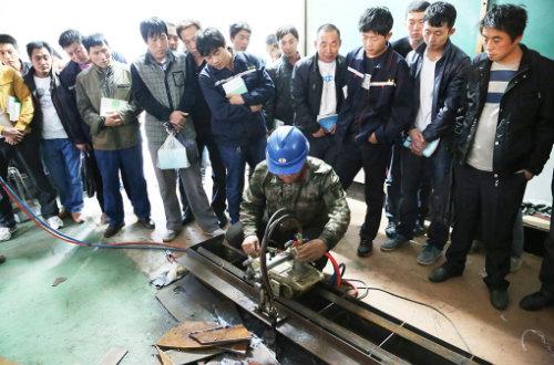 熔化焊接与热切割作业安全培训