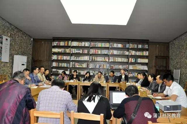 成都市教育局视导蒲江社区教育民生创建工作