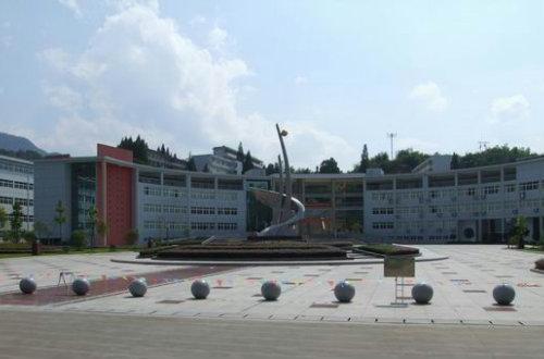 前进中的遂昌县职业中等专业学校