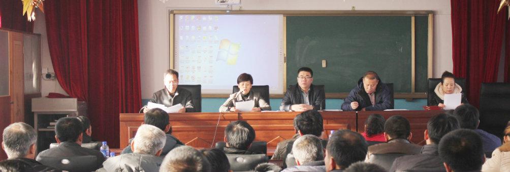 桦南县农村合作社从业人员培训