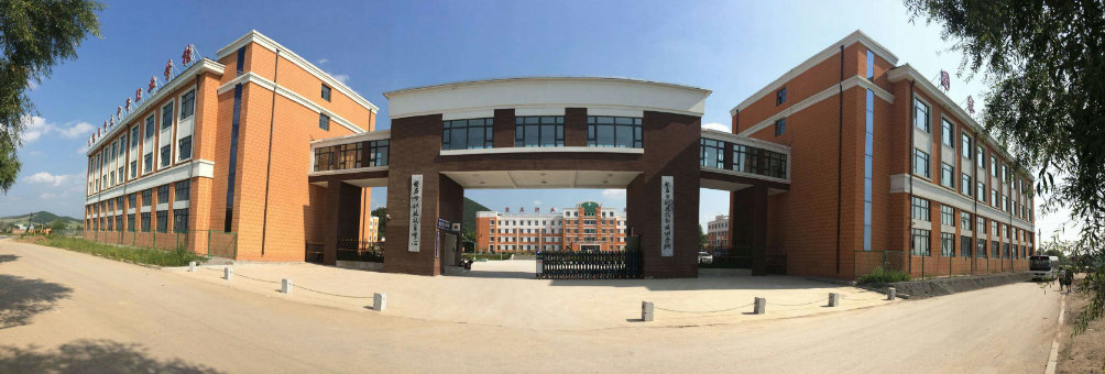 磐石市职业教育中心