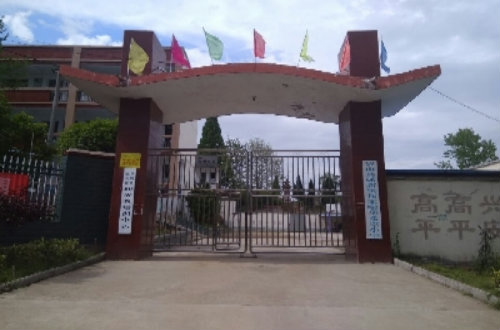 潘新镇成人教育学校