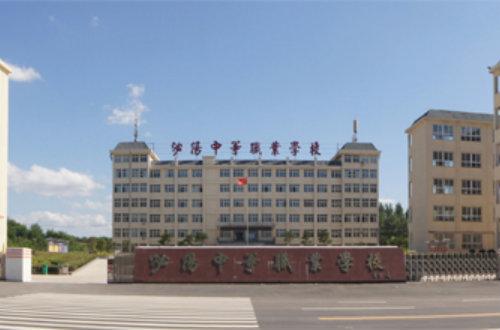 泌阳县中等职业技术学校