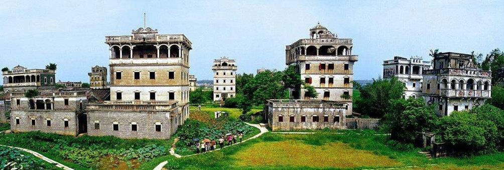 广东省第一处世界文化遗产——开平碉楼与村落