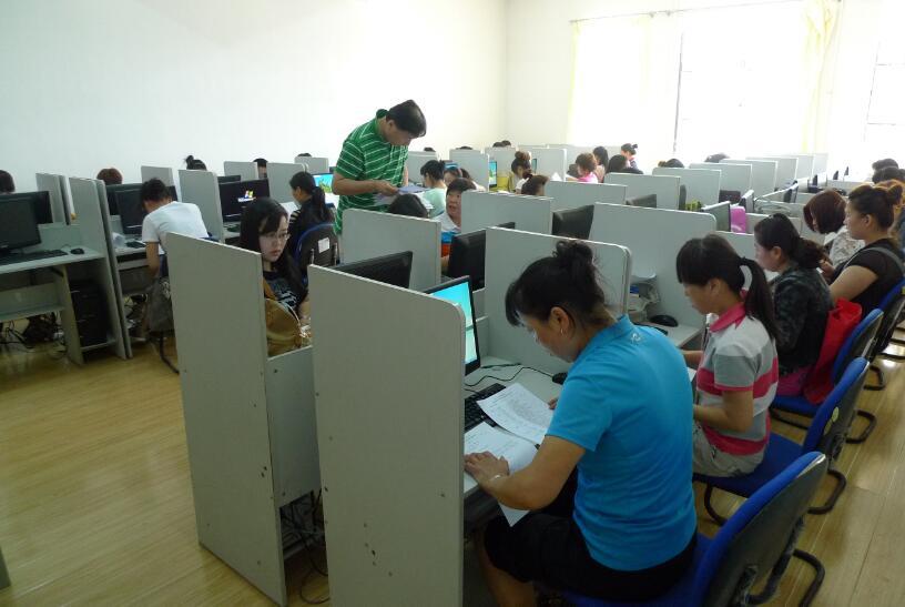 苏家屯区普惠制培训中心