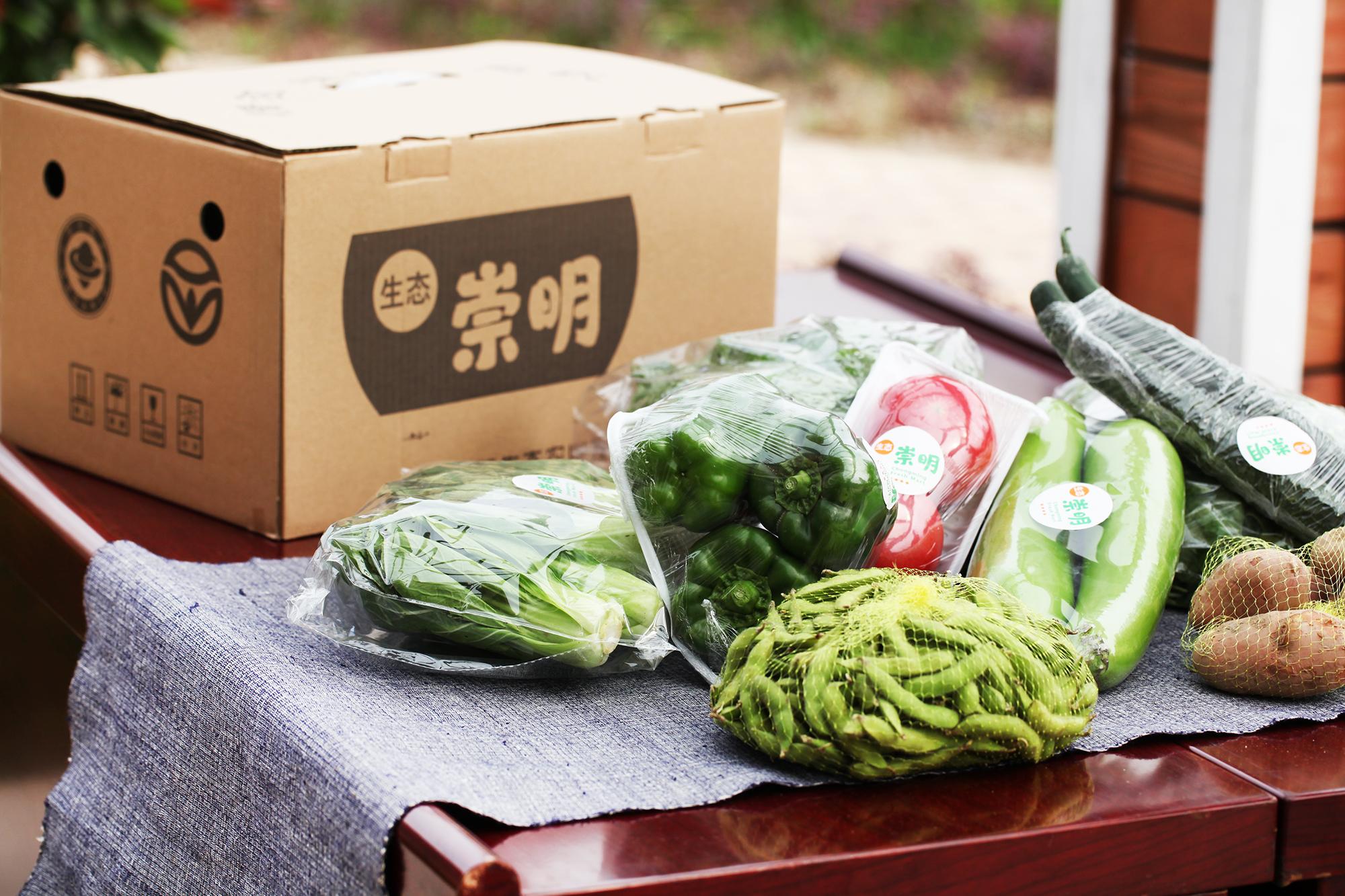 崇明获国家农产品质量安全县(市)创建试点单位提名