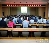 农业专业技术人员继续教育培训