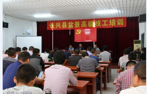 泗安成校园林绿化高技能人才培训