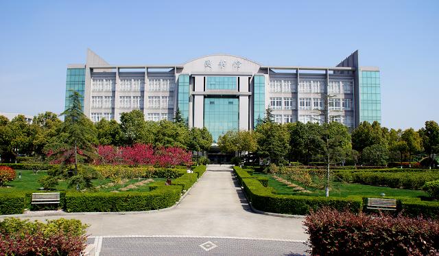 江苏省扬中中等专业学校