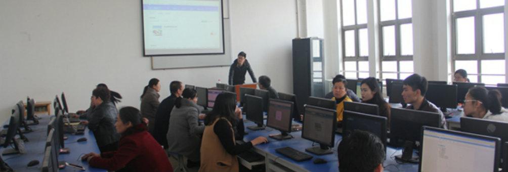 职教中心学前教育部开展数字化教学平台使用与操作培训讲座活动