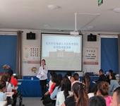 格尼河农场成人文化技术学校举办实用技术培训班