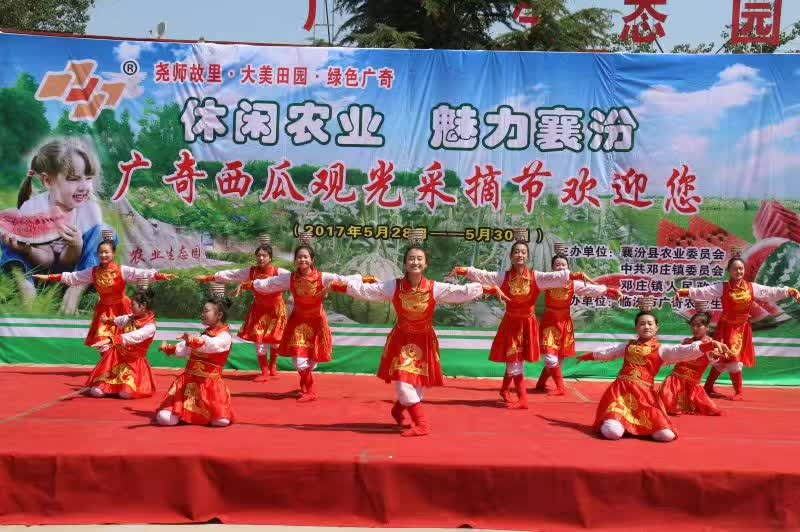 襄汾职教中心助力本地生态农业发展