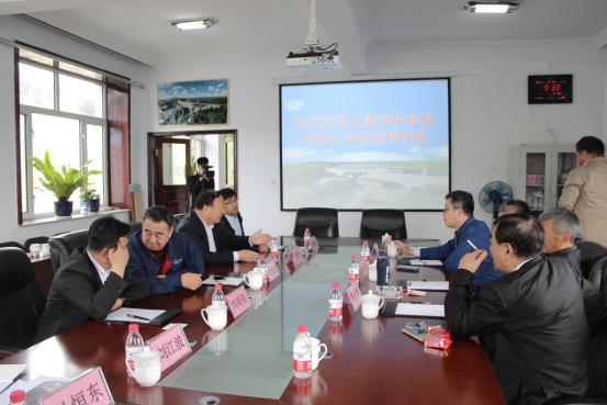 大唐国投集团到穆棱镇洽谈对接新型建筑材料项目