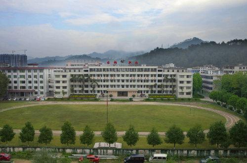 大埔县职教中心(田家炳高级职业学校)