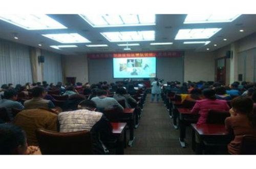眉县职教中心为大水川景区量身定制员工培训