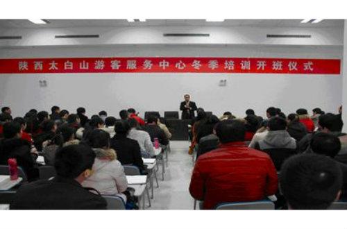 眉县职教中心发挥职教综合功能