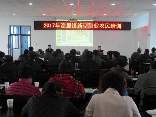 湟里镇举办新型职业农民培训班