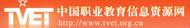 中国职业教育信息资源网