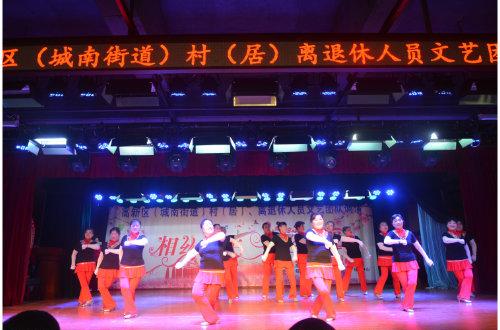 相约春天,绽放美丽 ——高新区(城南街道)举行村居文艺团队广场舞大赛
