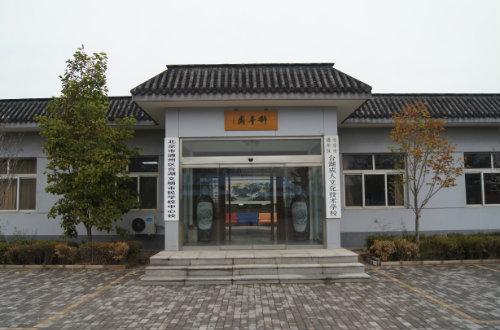 台湖成人文化技术学校