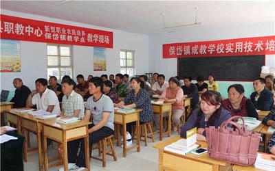 村级实用农业技术骨干人员培训