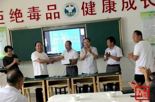 金塔县教育系统举办书法教育培训班