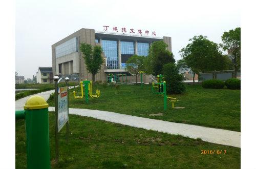 丁堰镇社区教育中心