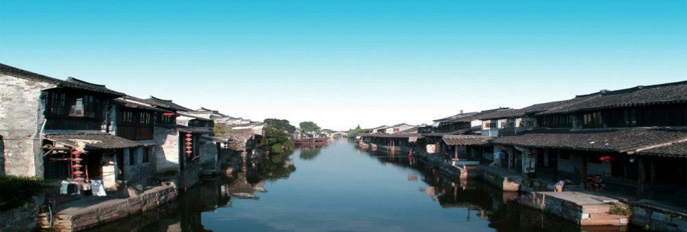 生活着的千年古镇——西塘