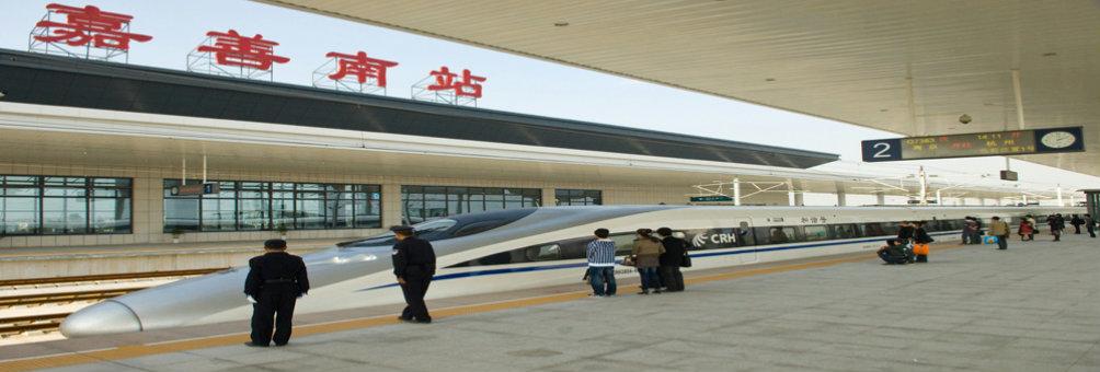 沪杭高铁开启与上海、杭州的同城时代