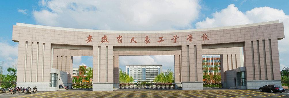 校内主要建筑