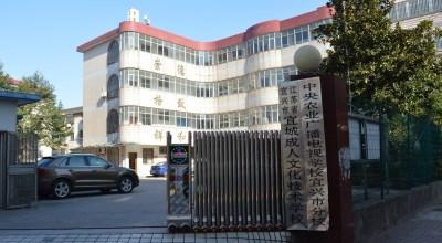 宜城成人文化技术学校