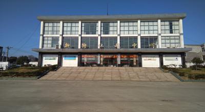 新街街道社区教育中心