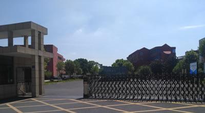 和桥成人文化技术学校