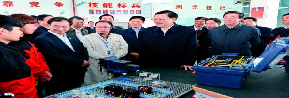 中央委员张德江到许昌技术经济学校视察