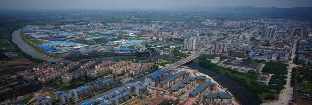发展中的泸川新区