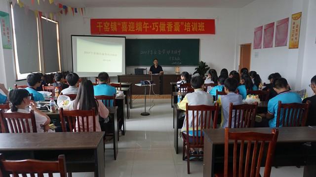 干窑成校开展2017年农村后备劳动力素质培训