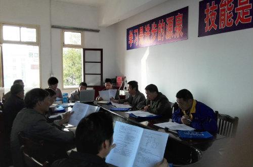 白蒲镇社区教育中心开办电工能力提升班