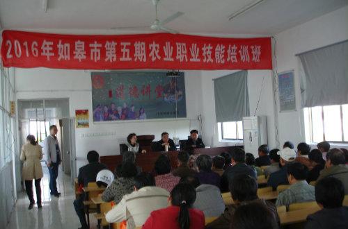 江安镇将职业技能培训送到农民家门口